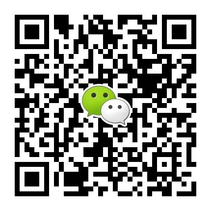 祝贺我司进入广州市水务工程混凝土管质量监管系统插图(1)