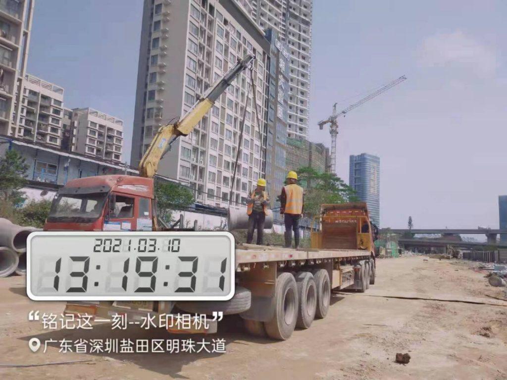 深圳市金河建设集团有限公司缩略图